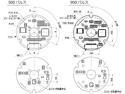 ロータリーエンコーダTAR-200(500パルス、900パルス)寸法図