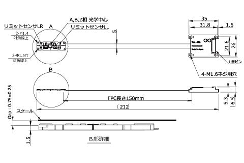 リニアエンコーダTAL-200寸法図